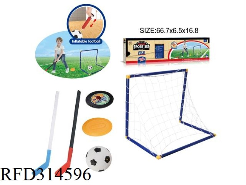 SOCCER GATE + HOCKEY (2 IN 1)