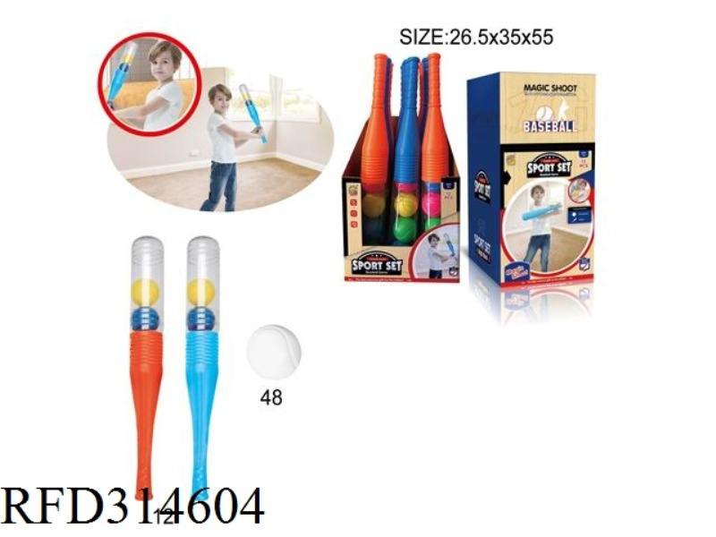 55CM BASEBALL BAT 4 BALLS (12PCS)
