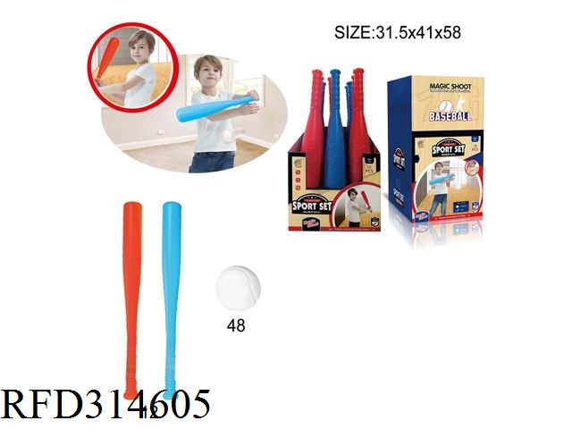 47CM BASEBALL BAT 1 BALL (12PCS)