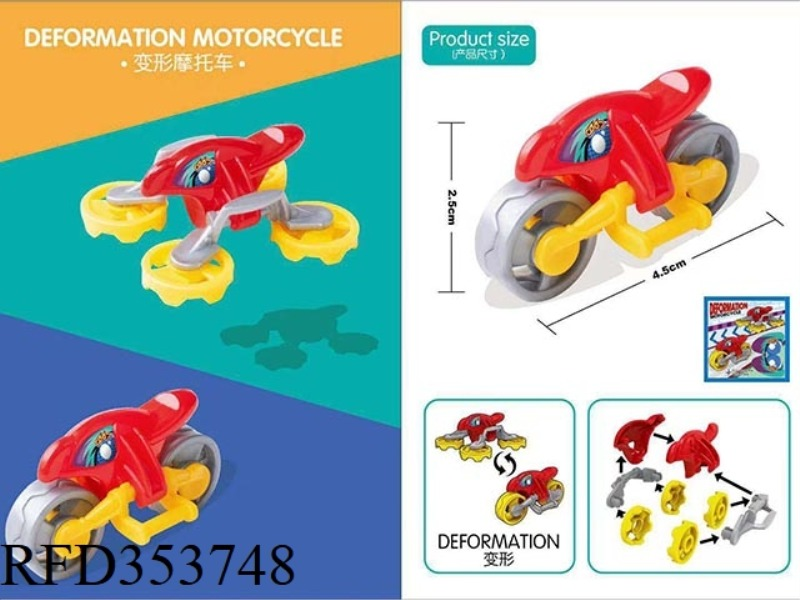 ASSEMBLED DEFORMED MOTORCYCLE