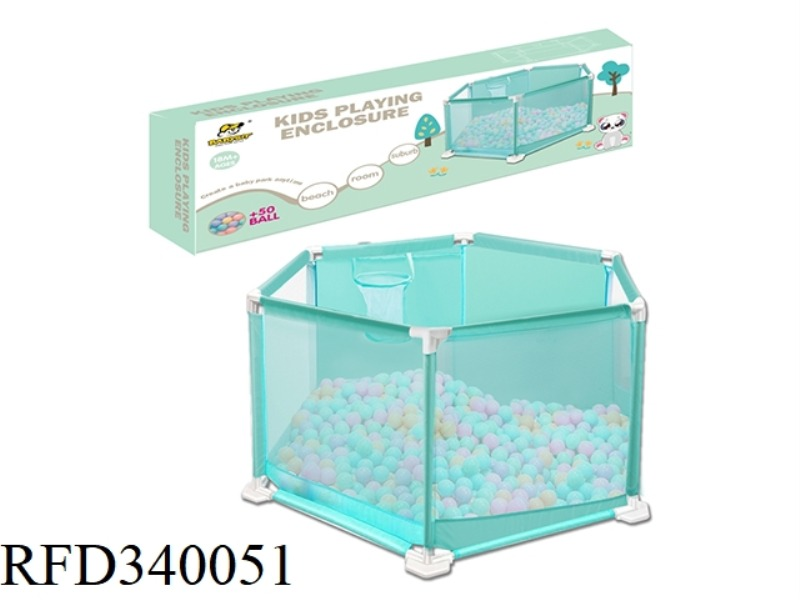 136CM CHILDREN'S SHOOTING SAFETY FENCE (PCV TUBE) WITH 50 BALLS