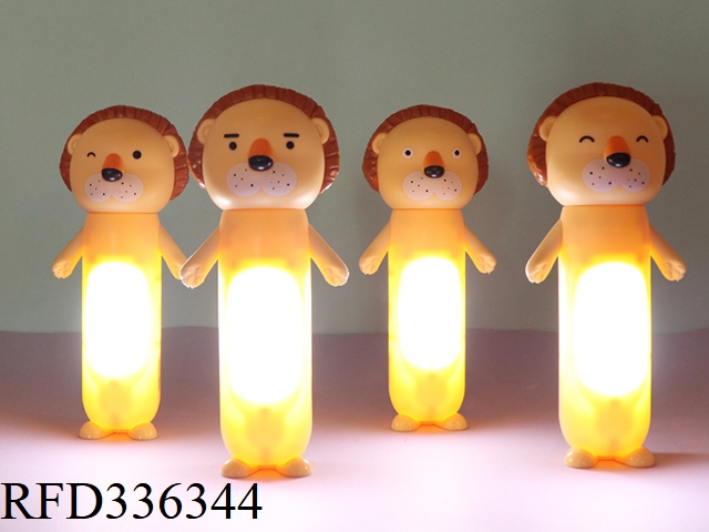 CARTOON LION NIGHT LIGHT ELECTRIC FAN LITHIUM BATTERY