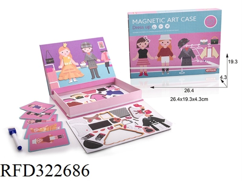 MAGNETIC PUZZLE BOX