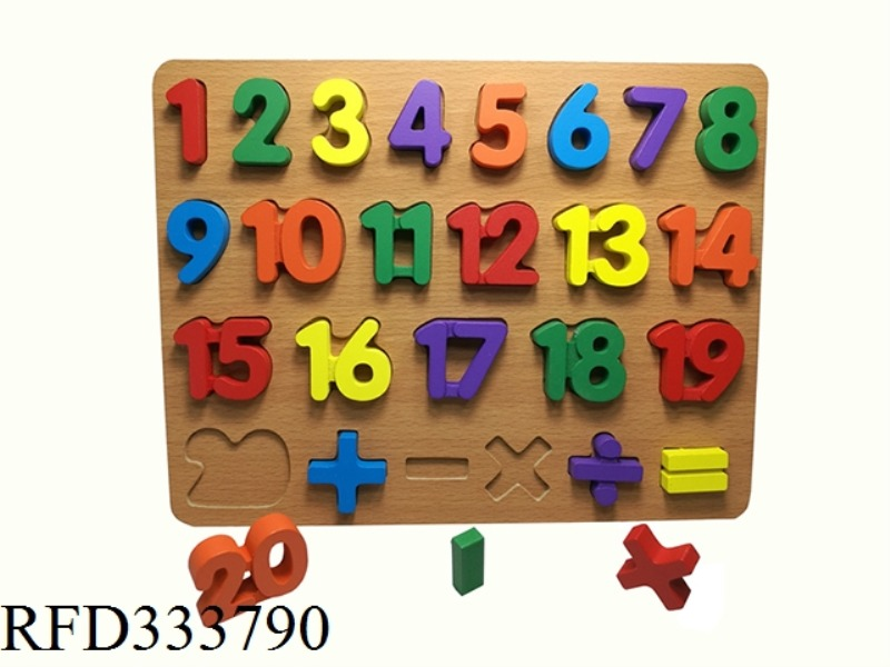 WOODEN DIGITAL PUZZLE BOARD