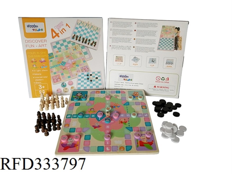 WOODEN MULTIFUNCTIONAL 4 IN 1 GAME CHESS