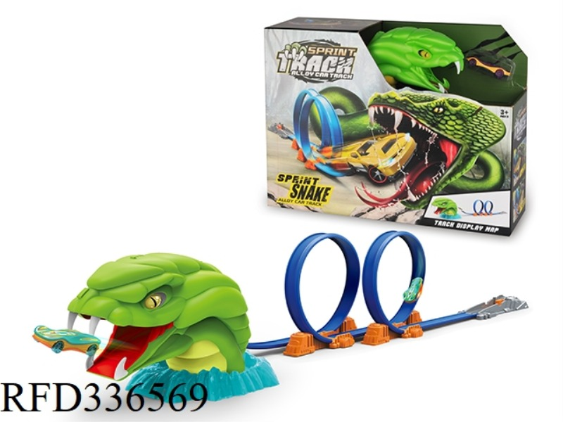 PYTHON SCENE CATAPULT TRACK ALLOY CAR