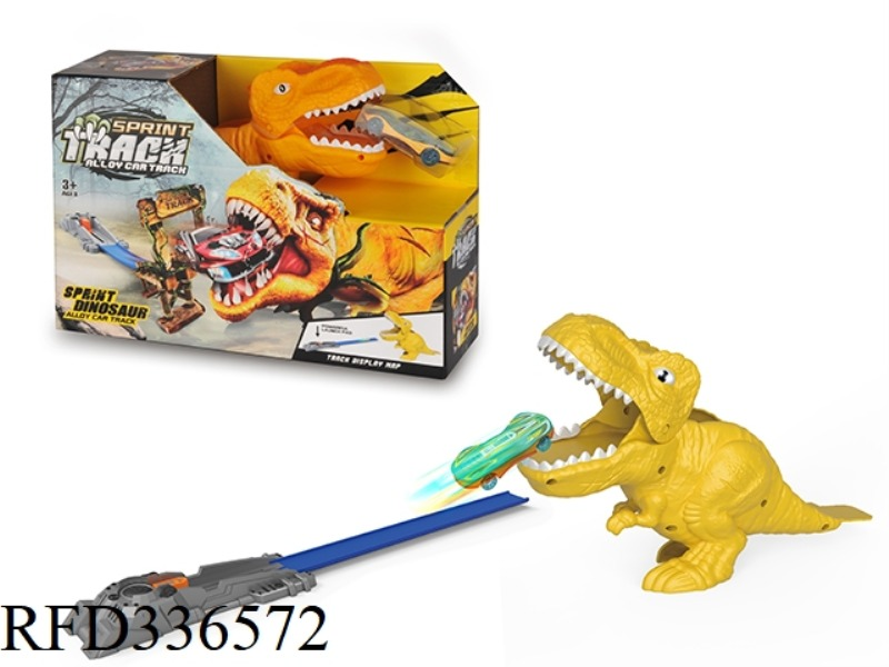 DINOSAUR SCENE EJECTION TRACK ALLOY CAR