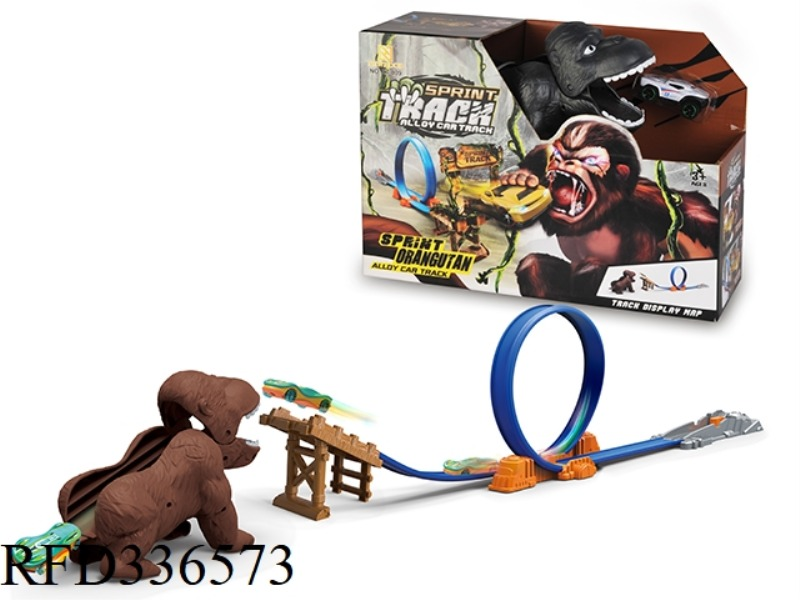 ORANGUTAN SCENE EJECTION TRACK ALLOY CAR