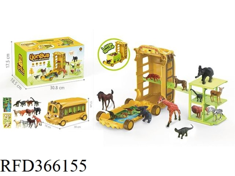 ZOO LION BUS WITH 12 ANIMALS