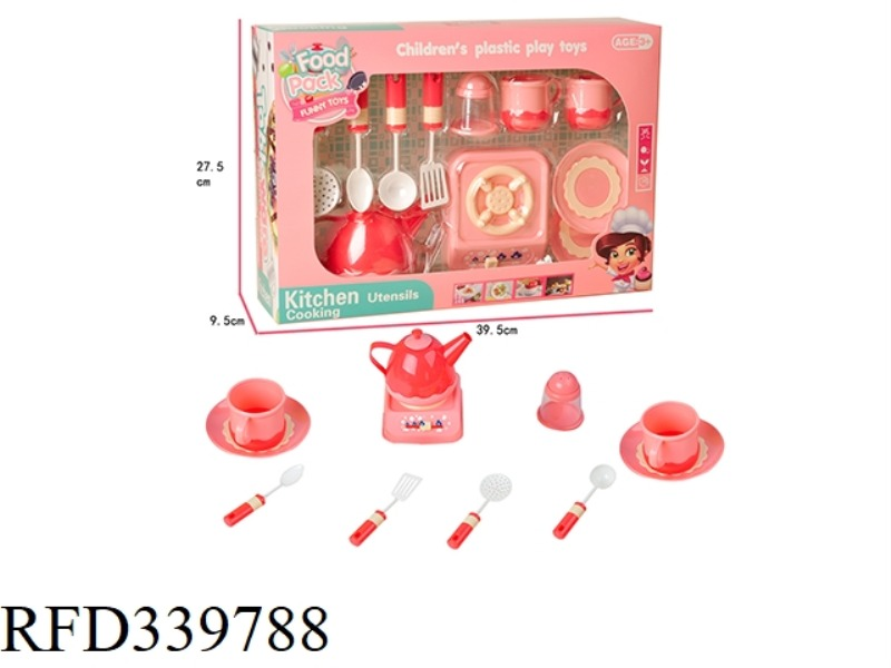 PLAY HOUSE KITCHEN CUTLERY SET